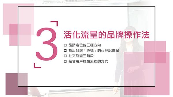 20190321維琪百科讀書會16.png