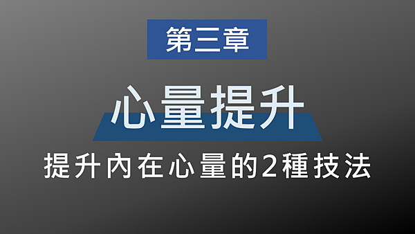 20190816職場健康安全讀書會11.png