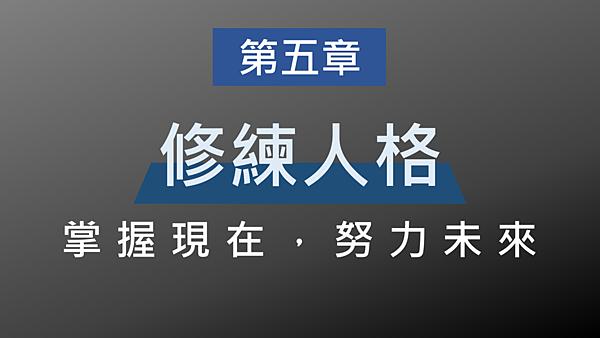 20190816職場健康安全讀書會22.png