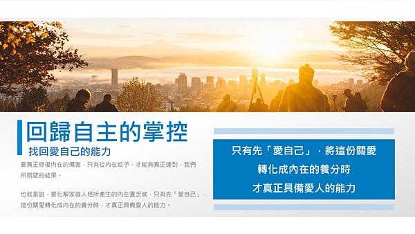 20190920職場健康安全讀書會16.png