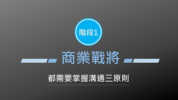 20191107水兵萊利讀書會04.png
