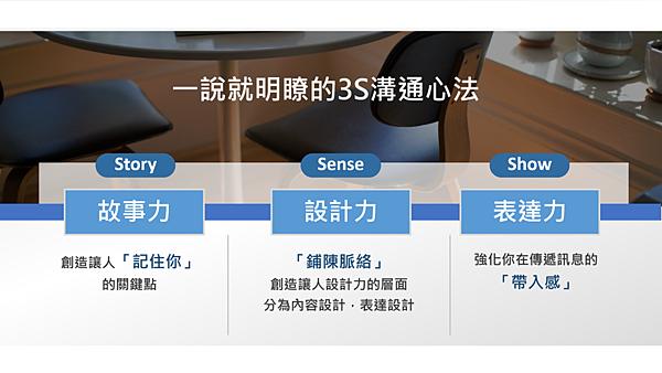20191107水兵萊利讀書會06.png