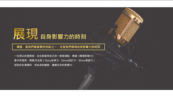 20191107水兵萊利讀書會05.png