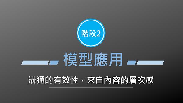 20191107水兵萊利讀書會10.png