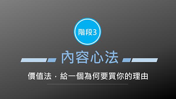 20191107水兵萊利讀書會15.png