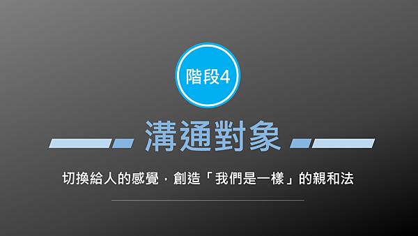 20191107水兵萊利讀書會17.png