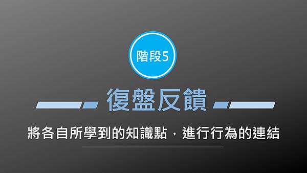 20191107水兵萊利讀書會20.png