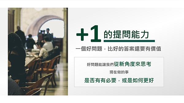 20200115大書社群讀書會.11.png
