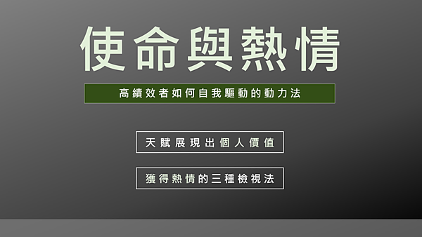 20200115大書社群讀書會.26.png