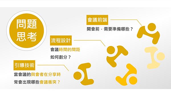 20200220青塘園悅讀趣04.png