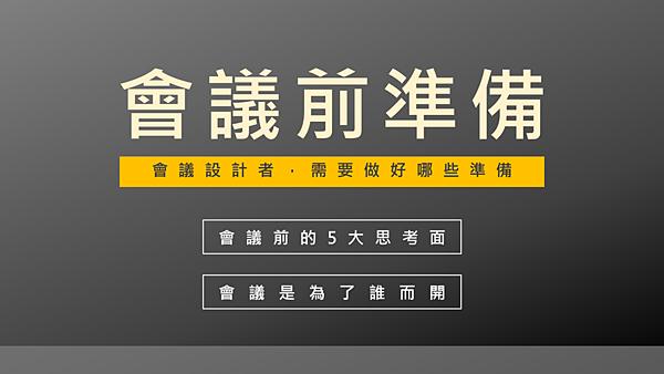 20200220青塘園悅讀趣05.png
