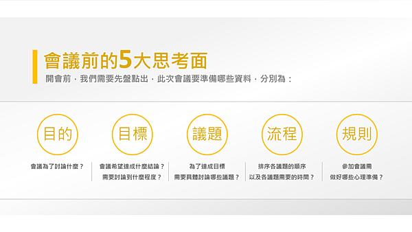 20200220青塘園悅讀趣06.png
