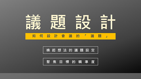 20200220青塘園悅讀趣08.png