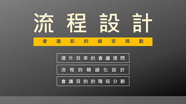 20200220青塘園悅讀趣11.png