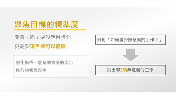 20200220青塘園悅讀趣10.png