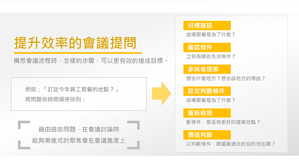 20200220青塘園悅讀趣12.png