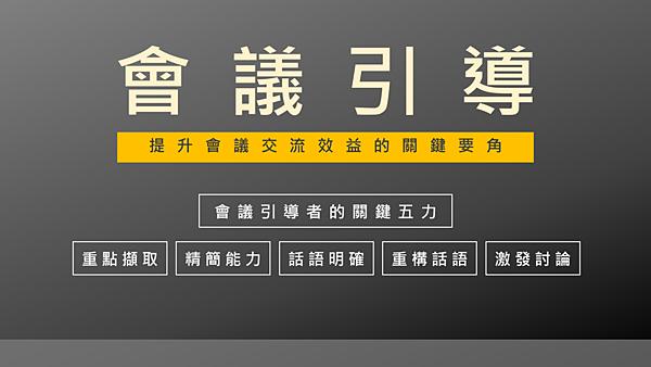 20200220青塘園悅讀趣15.png