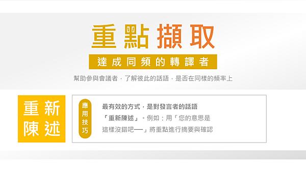 20200220青塘園悅讀趣17.png