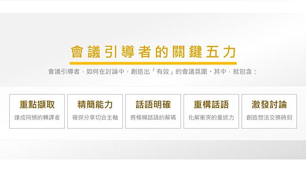 20200220青塘園悅讀趣16.png