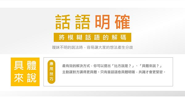 20200220青塘園悅讀趣19.png
