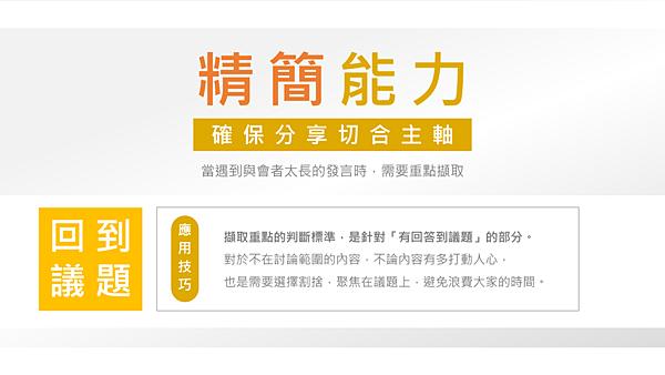 20200220青塘園悅讀趣18.png