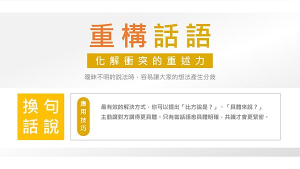 20200220青塘園悅讀趣20.png