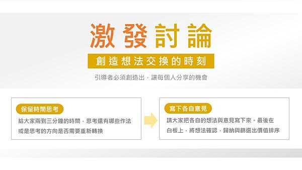 20200220青塘園悅讀趣21.png
