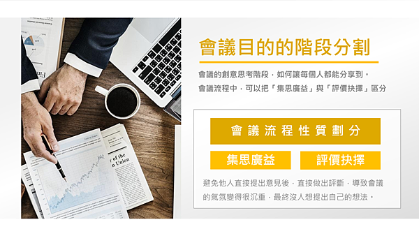 20200220青塘園悅讀趣14.png