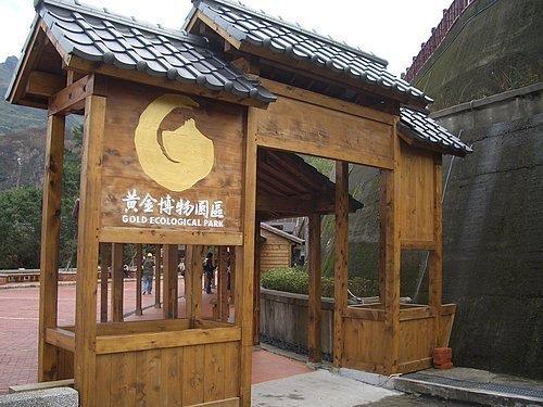 黃金博物館大門