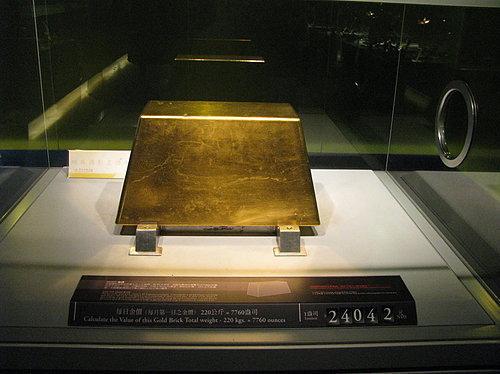 黃金博物館內金磚