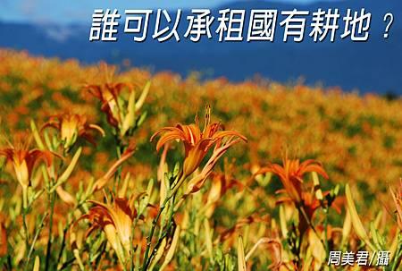 20120818六十石山之旅-089
