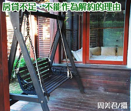 20120728所長慶生福隆之旅-126