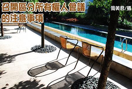 20120728所長慶生福隆之旅-081