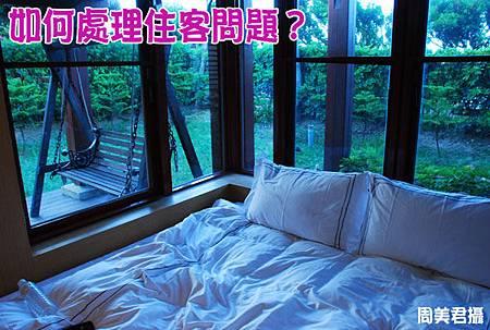 20120728所長慶生福隆之旅-128.jpg