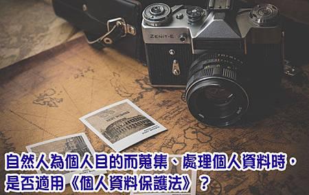 CG0LZC3FSI.jpg