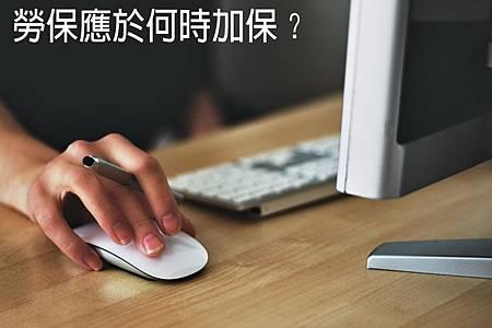 StockSnap_GN3YMD6GNV.jpg