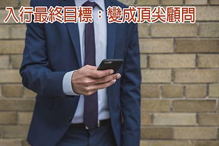 StockSnap_VK0QU10N2U.jpg
