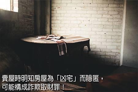 StockSnap_5EEFE313C8.jpg
