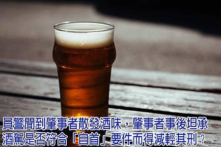 StockSnap_F15A241D0A.jpg
