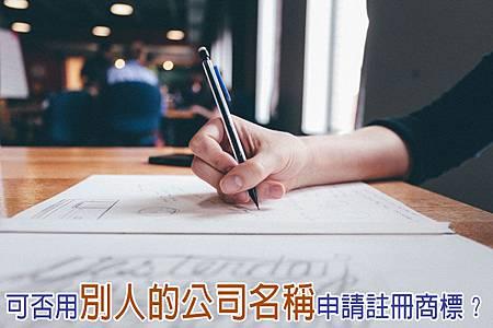 StockSnap_Y2P39NGLLO(1).jpg