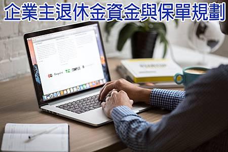 StockSnap_0KAT80KW5F.jpg