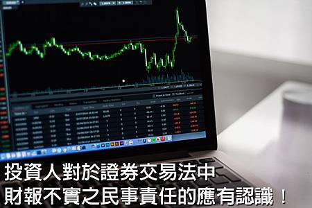 StockSnap_G3YOGRBLF3.jpg