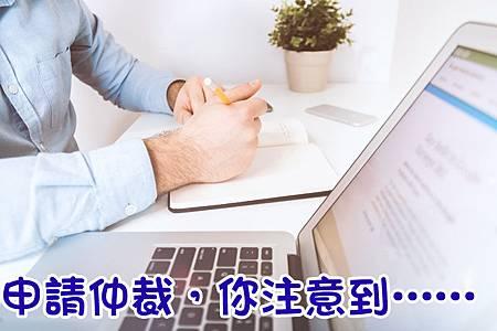 StockSnap_H7XXMCJKI7.jpg