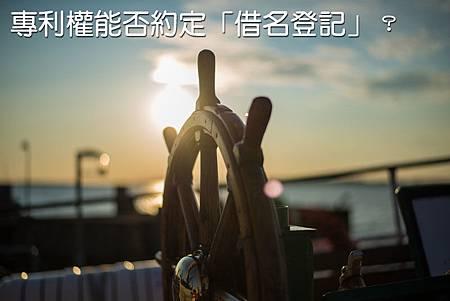 StockSnap_JFYZ4X851G.jpg