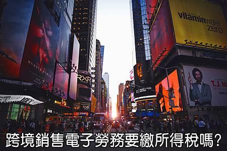 StockSnap_NG124L3E8H.jpg