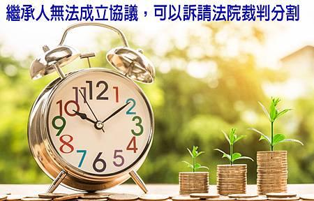 money-2696234_1920.jpg