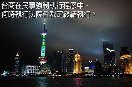 shanghai-423020_1920.jpg