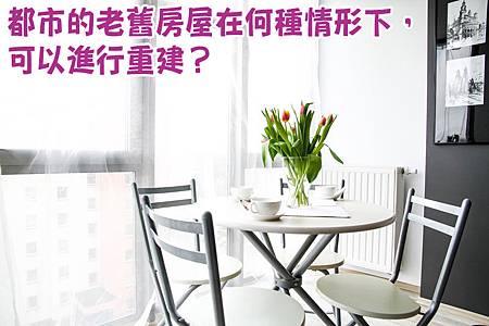 apartment-2094699_1920.jpg