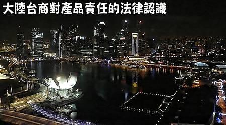 shanghai-992435_1920.jpg
