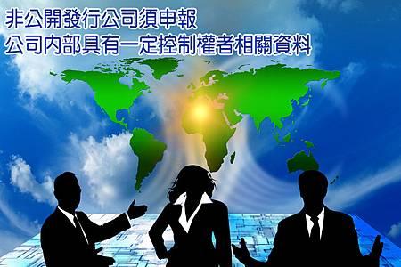 presentation-1445485_1920.jpg